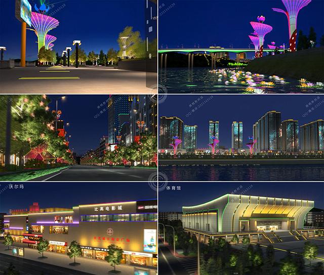 3D夜景亮化动画视频教程